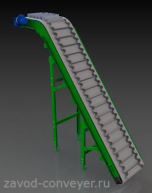 Г-образный ленточный конвейер