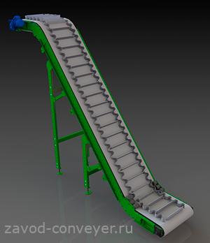 Z-образный ленточный конвейер