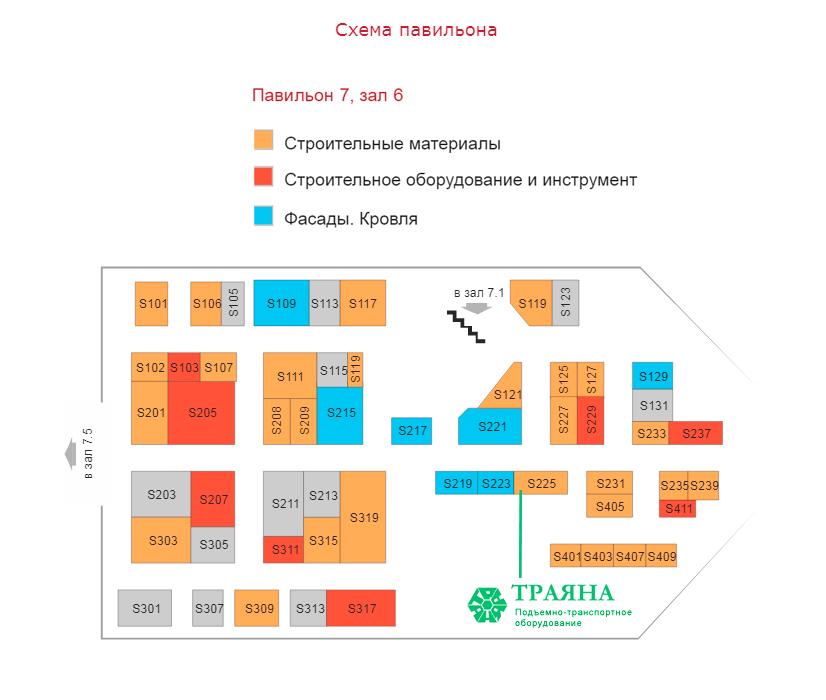 Конвейеры на выставке WorldBuild Moscow 2018
