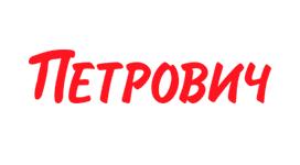ООО ТД «Петрович» - Сортировочная линия на 4 этажа, индивидуальной конструкции со сборочным и разборочным участком