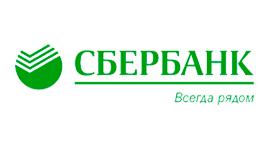 ПАО «Сбербанк» - Неприводные роликовые рольганги, шариковые столы