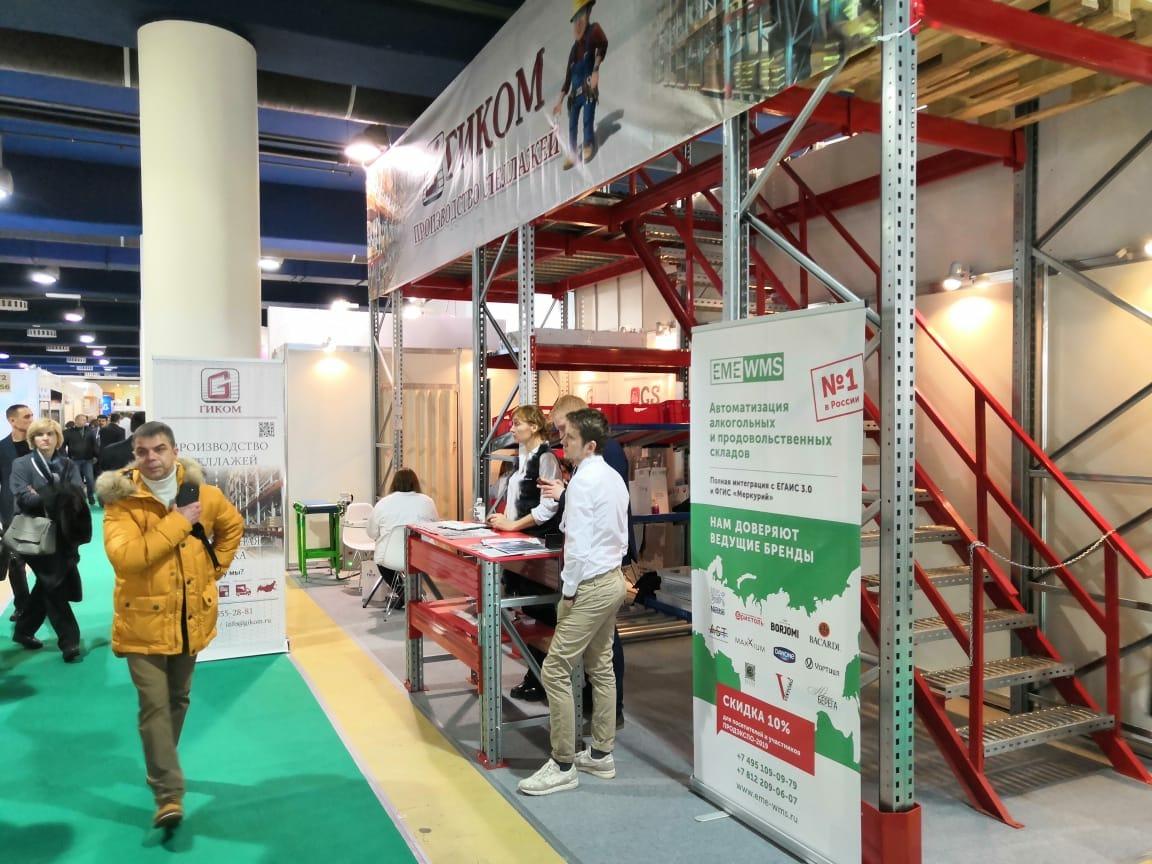 Конвейеры Траяны на выставке Продэкспо-2019