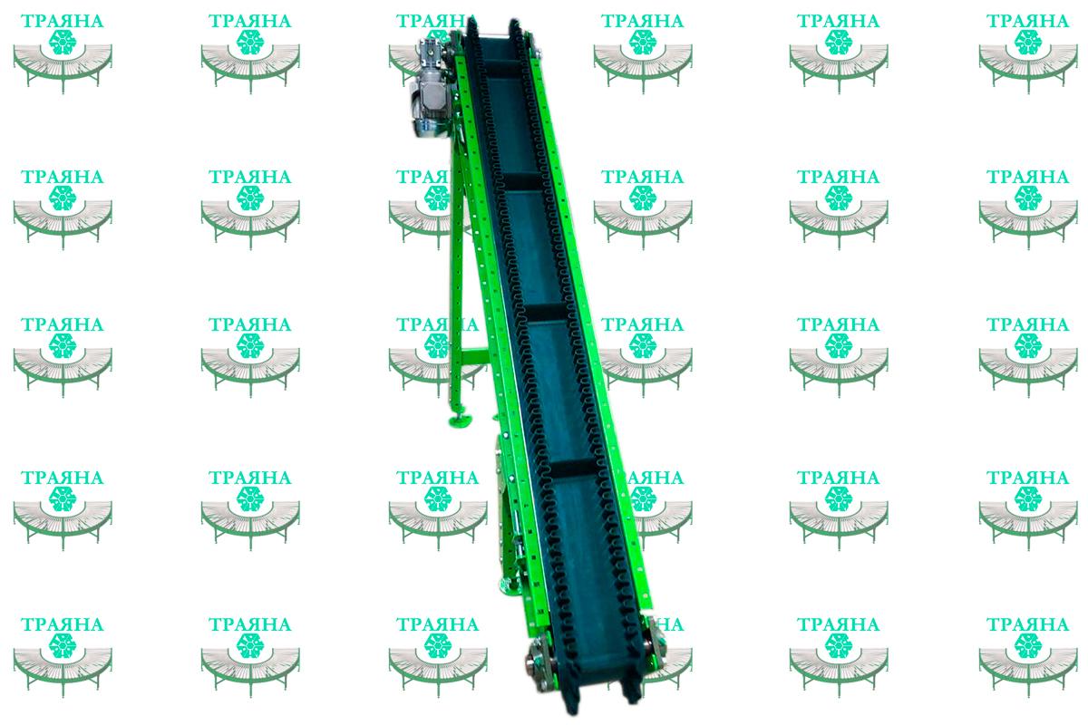Наклонный ленточный конвейер ТРАЯНА-НЛК 2500