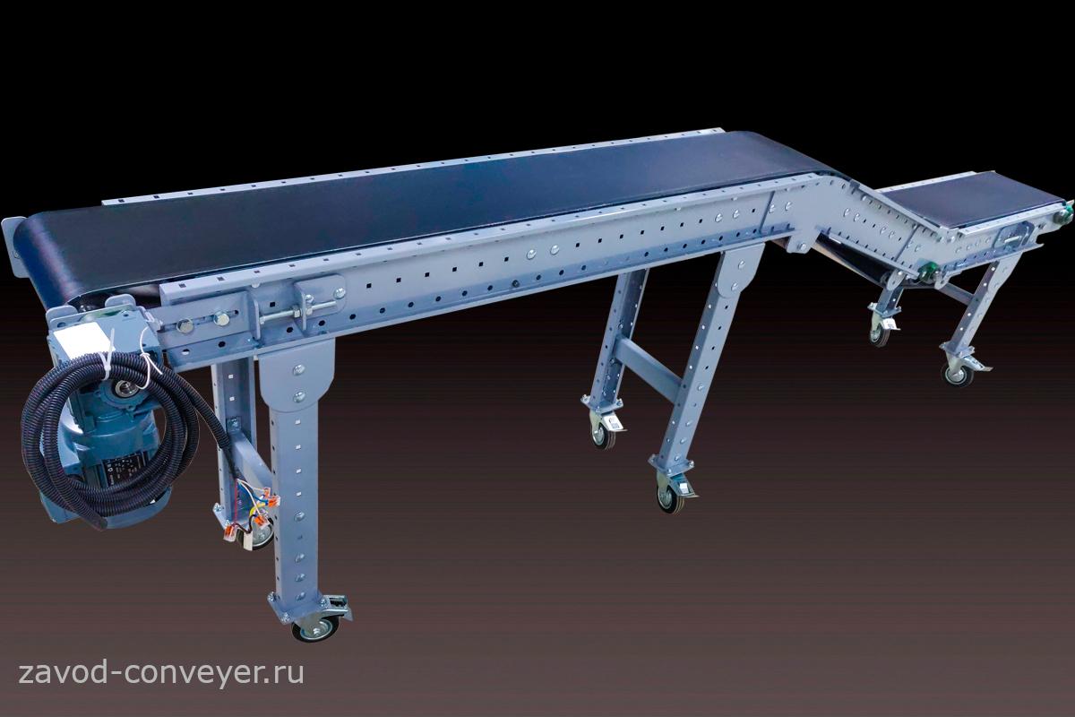 Z-образный конвейер для транспортировки косметических средств