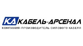 Кабель Арсенал